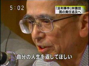 2009/6/5 NHKニュースより